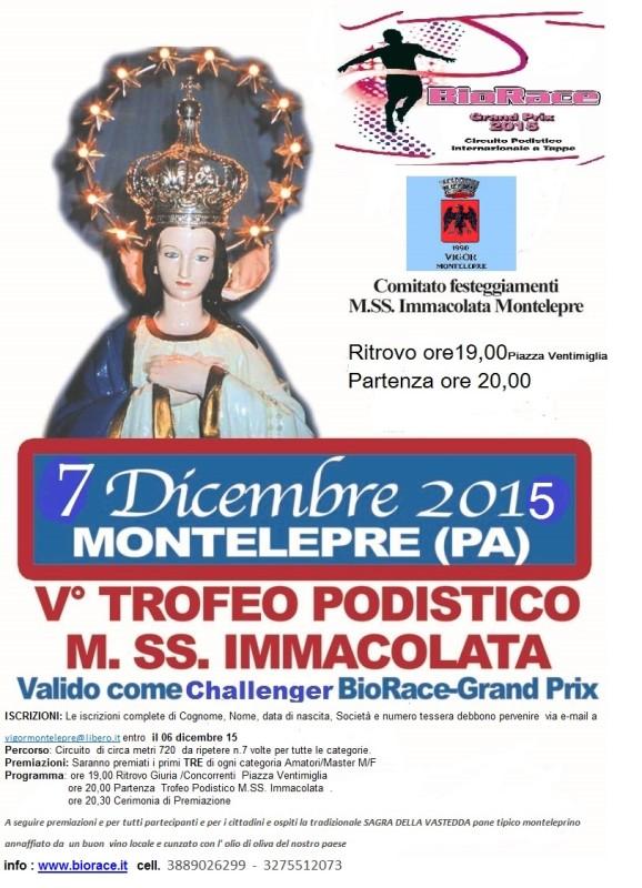 trofeo immacolata 2015 (3)