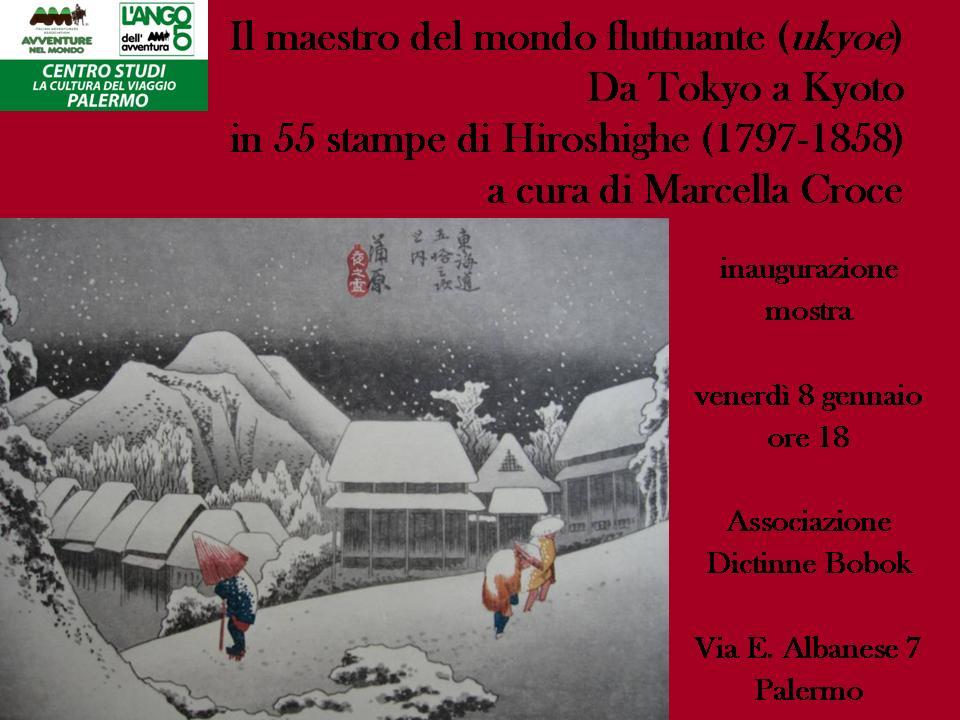 Hiroshighe Tokaido