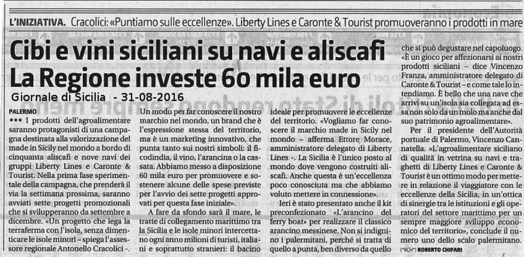 Cibi e vini siciliani su navi e aliscafi. La regione investe 60 mila euro
