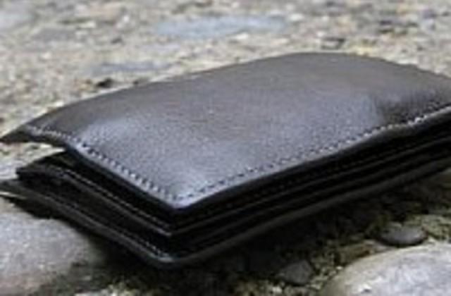 portafoglio-smarrito